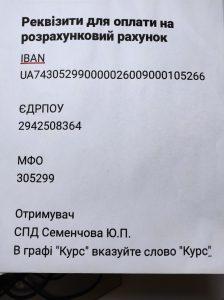 IMG_20210604_163400